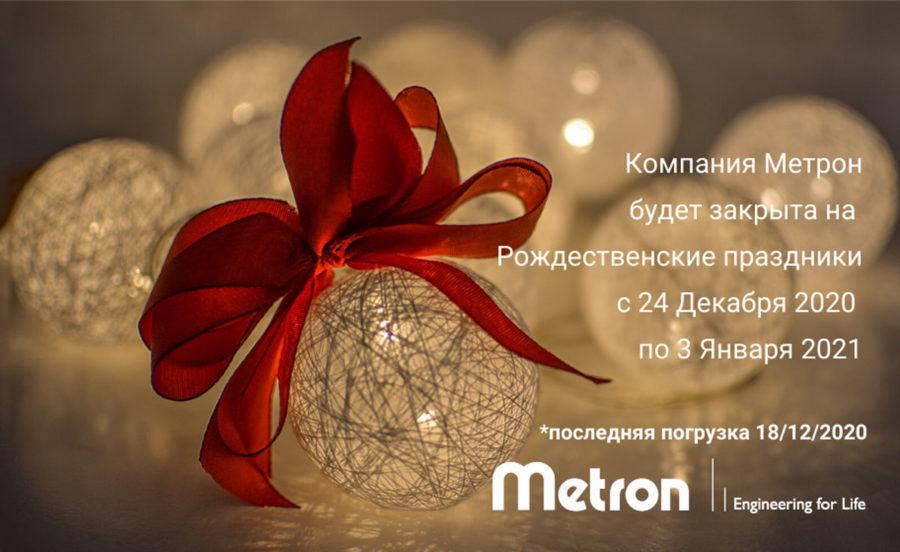 Winter-Holidays—RU