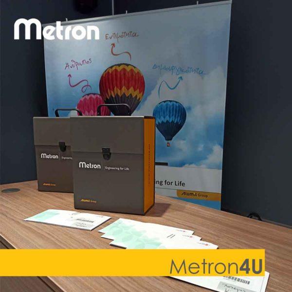 Metron4U-1