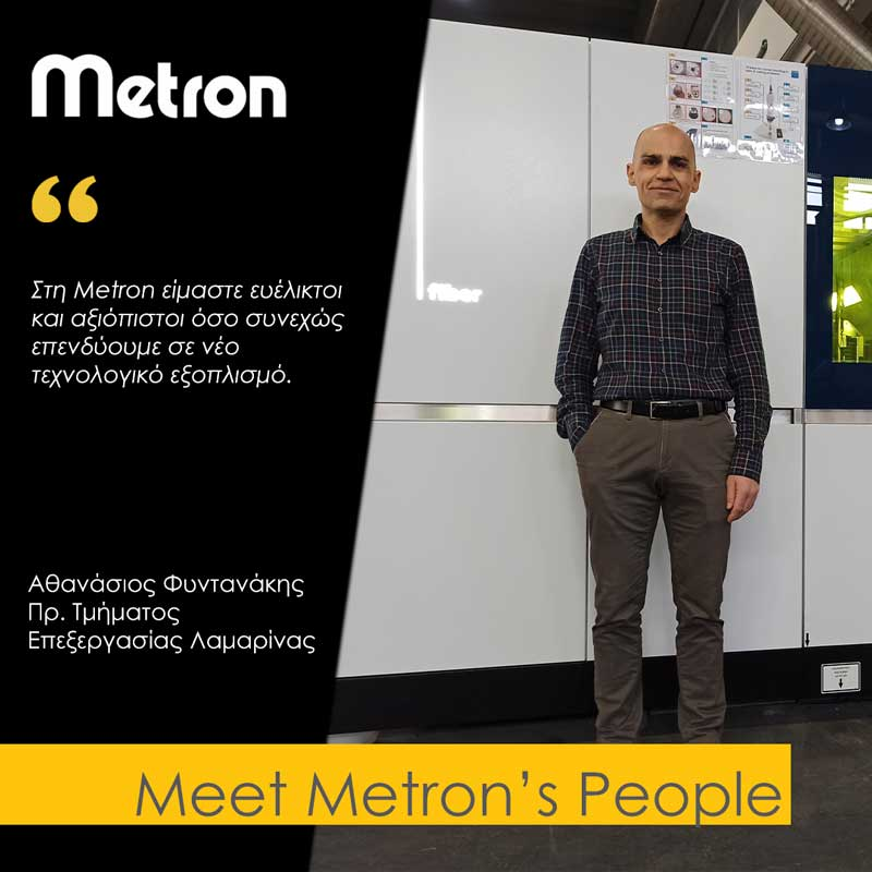 Metrons-people-March-GR