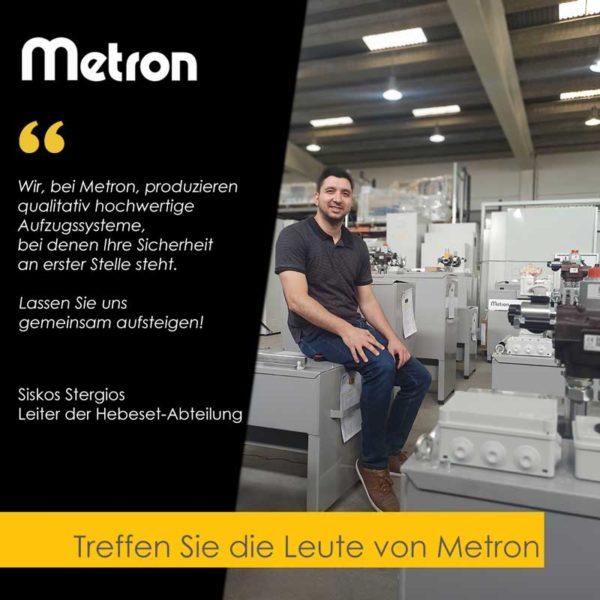 Metron's-people-May-DE