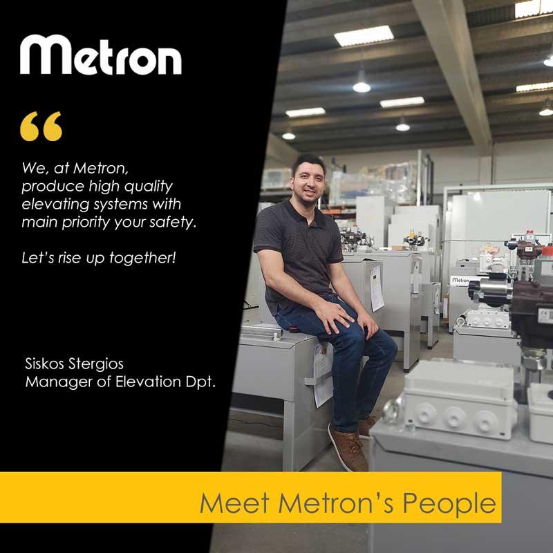 Metron's-people-May-En