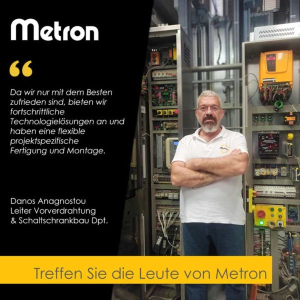 Metron's-people-June-DE