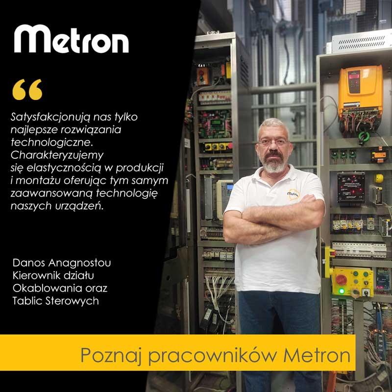 Metron's-people-June-PL